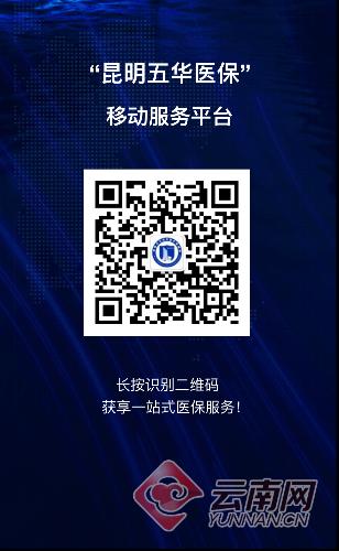 /shishangchaoliu/25034.html